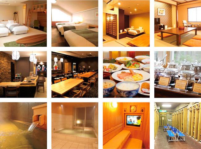 ホテルアベスト白馬リゾート館内写真